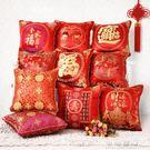 抱枕喜慶中式抱枕被子兩用大號靠墊被結婚含芯紅色靠枕紅木沙YYP 可可鞋櫃
