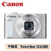 送32G相機包清潔組 3C LiFe CANON PowerShot SX620HS 數位相機 SX 620 HS 平行輸入 店家保固一年