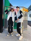 情侶外套情侶裝2018新款韓版寬鬆港風衛衣春秋季超火套裝長袖男女外套 嬡孕哺