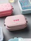 飯盒便當可愛少女心日式簡約微波爐上班族學生帶飯水果盒沙拉餐盒 韓慕精品