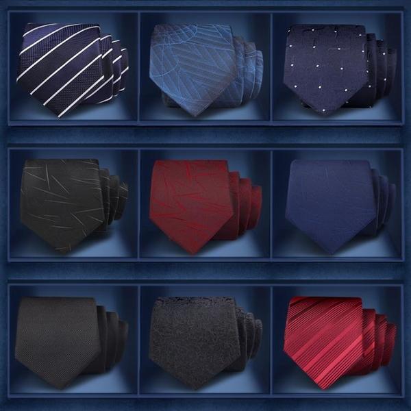 限定款西裝領帶 上班領帶男正裝商務工作百搭職業黑色結婚學生正韓新郎紅色小休閒