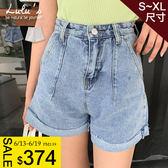 LULUS-Q反摺褲管斜口袋短褲-S-XL-2色  【04190130】