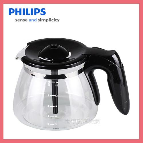 世博惠購物網◆PHILIPS飛利浦 咖啡機專用玻璃壺/咖啡壺 適用~HD7447.HD7457◆台北、新竹實體門市