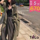 風衣-Tirlo-自留!帥氣寬鬆長版風衣...