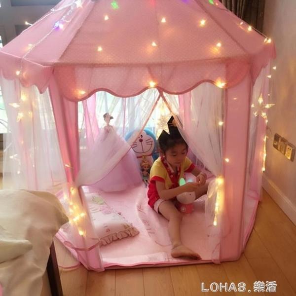 兒童帳篷室內公主娃娃玩具屋超大城堡過家家游戲房子女孩分床神器 樂活生活館