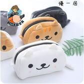 筆袋女大容量韓版毛絨鉛筆文具盒【YYJ-4775】