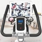 健身車 家用超靜音健身車腳踏室內運動自行車健身房器材【快速出貨】
