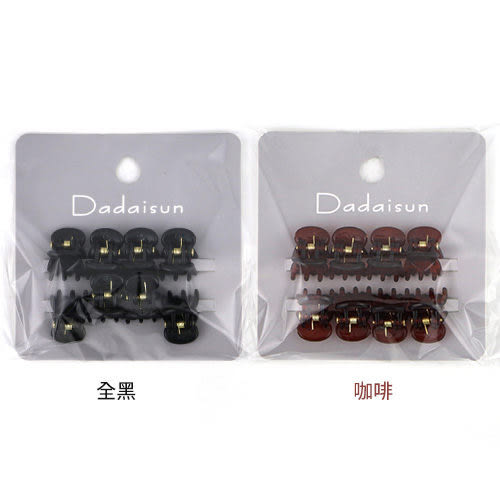 Dadaisun 小豆豆小鯊夾(咖啡/全黑) 8入 小鯊魚夾【BG Shop】2色供選