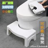 馬桶凳折疊增高馬桶墊腳凳如廁馬桶踩腳凳廁所蹲便蹲坑神器衛生間腳踩凳 艾美時尚衣櫥
