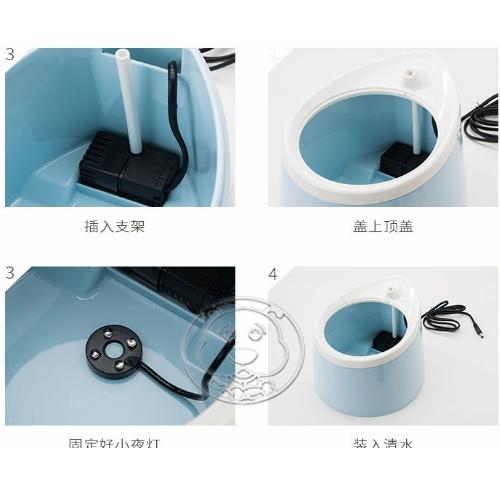 【🐱🐶培菓寵物48H出貨🐰🐹】dyy》自動循環貓狗夜燈款飲水器餵水器2L