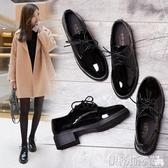 紳士鞋黑色小皮鞋女新款秋季百搭韓版學生原宿英倫風女鞋平底單鞋潮 伊蒂斯