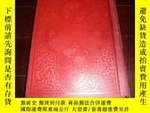 二手書博民逛書店罕見1930年《世界地理風俗大系》之卷二十四,精裝,海量圖片22