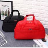 韓版超大容量行李包商務出差旅行包女旅游包男手提包健身包行李袋 藍嵐