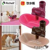 寵物懸掛式飲水器碗貓狗籠具固定飲水盤給水食碗 港仔會社