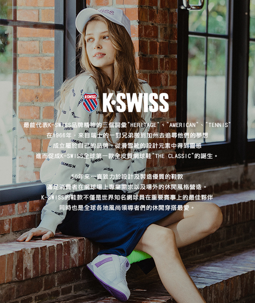 K-SWISS Allover Print Sweat圓領長袖上衣-女-白