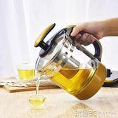 養生壺 養生壺全自動加厚玻璃電煮茶壺迷你多功能花茶黑茶煮茶器熱燒水壺 玩趣3C
