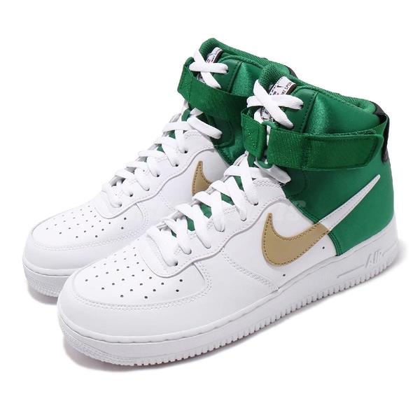 Nike 休閒鞋 Air Force 1 High 07 LV8 1 白 綠 男鞋 NBA 運動鞋 【PUMP306】 BQ4591-100