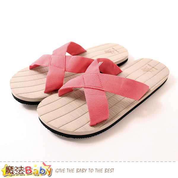 女鞋 緩震舒適時尚拖鞋 魔法Baby