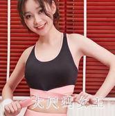 運動內衣減震跑步定型美背文胸高支撐瑜伽專業背心健身 JY3737【大尺碼女王】