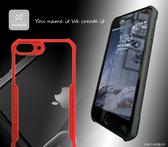 【訊迪 甲蟲殼】for蘋果APPLE iPhone 8Plus 8+ 5.5吋 防摔耐震抗撞 後背蓋手機殼保護殼套耐撞殼