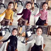 女童毛衣兒童針織衫洋氣女孩打底衫秋冬純色百搭高領毛衣 森雅誠品