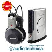 日本 Audio-technica  鐵三角 ATH-DCL3000 5.1聲道環繞聲紅外線耳機 公司貨