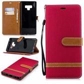 三星Galaxy Note 9 手機殼 簡約 帆布 牛仔布 保護套 磨砂 拼色 翻蓋 支架 皮套 全包 矽膠 軟殼