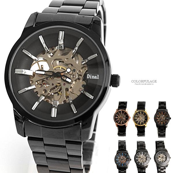 機械錶 精緻刻度鏤空手錶 柒彩年代【NE1968】雜誌時尚