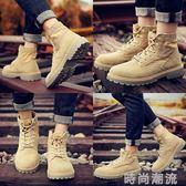 馬丁靴男靴子軍靴雪地中筒工裝沙漠靴英倫風秋冬季高筒男鞋短靴潮 时尚潮流