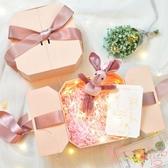 禮物盒生日禮品盒禮盒韓版口紅包裝盒空盒子【聚可愛】