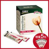 白蘭氏 木寡醣+乳酸菌 3.5g x 30包 /盒 -耐胃酸孢子性長效活性菌 日本獨特孢子性乳酸菌
