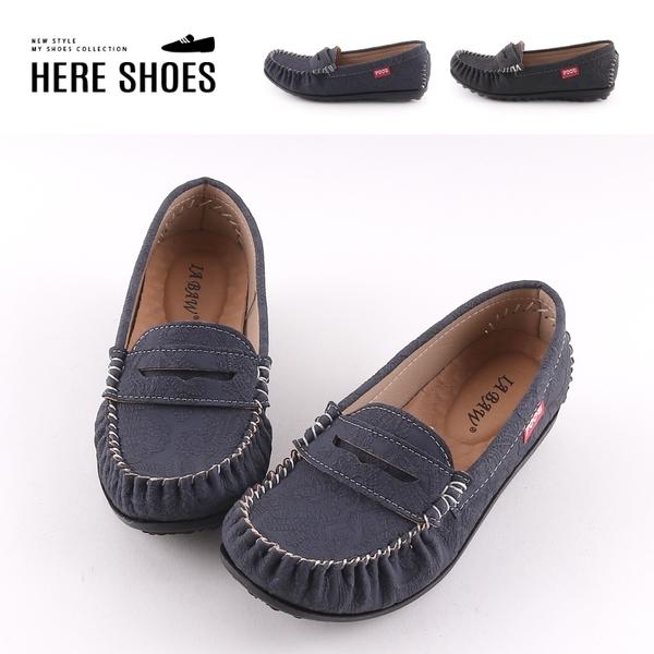 [Here Shoes] 1.5CM休閒鞋 MIT台灣製 舒適乳膠鞋墊 休閒百搭素面 皮革平底圓頭包鞋 豆豆鞋 懶人鞋-KN0857