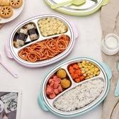 兒童餐盤 304不銹鋼兒童餐具分格快餐盤可愛卡通防摔飯碗套裝【快速出貨八折下殺】