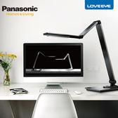 Panasonic 國際牌 觸控式四軸旋轉LED護眼檯燈 HH-LT061809 (金色)