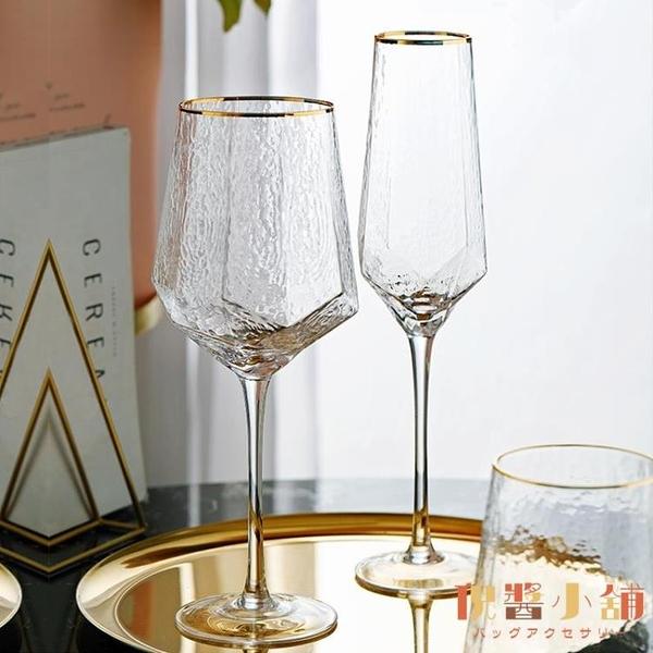金邊鉆石紅酒杯香檳杯水晶玻璃北歐家用高腳杯葡萄酒杯【倪醬小舖】