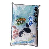 奇岩山淡香貓砂-粗砂【愛買】