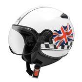 ZEUS 瑞獅 ZS 210 C DD28 英國 國旗 系列 半罩 安全帽 (多種顏色) (多種尺寸)