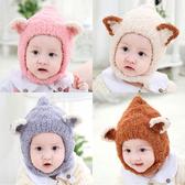寶寶護耳帽秋冬季嬰兒冬天帽子幼兒可愛兒童0-12個月1-2歲3男女童