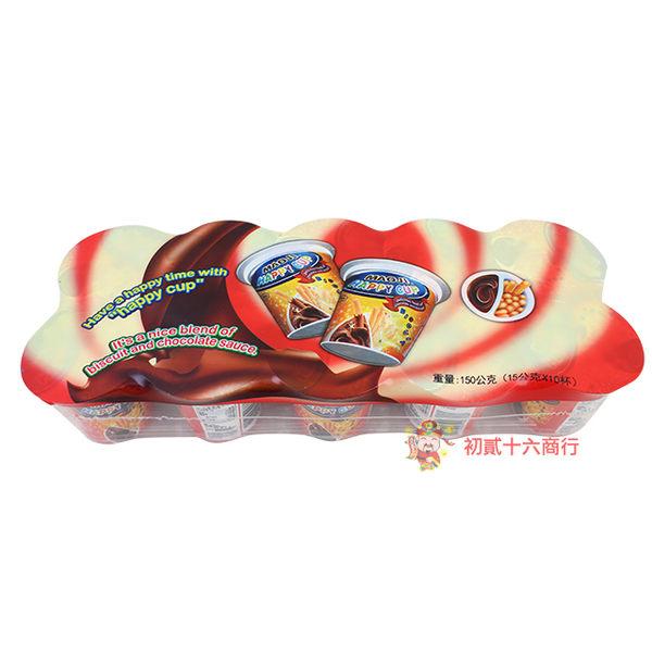 馬來西亞零食日日旺 快樂杯(巧克力+棒餅)15g*10杯入【0216零食團購】4712893943345