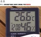【世明國際】超大字幕 家用電子溫濕度計 ...