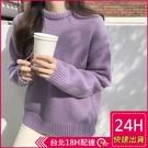 【現貨】梨卡-新款女針織套頭寬鬆純色長袖針織毛衣-日系復古毛衣慵懶風針織上衣BR979