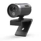 HP 惠普 Webcam w100 高清畫質視訊攝影機