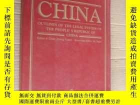 二手書博民逛書店Outlines罕見of the legal system of