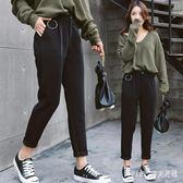 中大尺碼哈倫褲女韓版學生九分寬鬆闊腿蘿卜褲子夏季 nm4689【Pink中大尺碼】