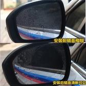 汽車后視鏡防雨膜防水貼膜倒車鏡納米防霧防炫目反光鏡膜貼通用