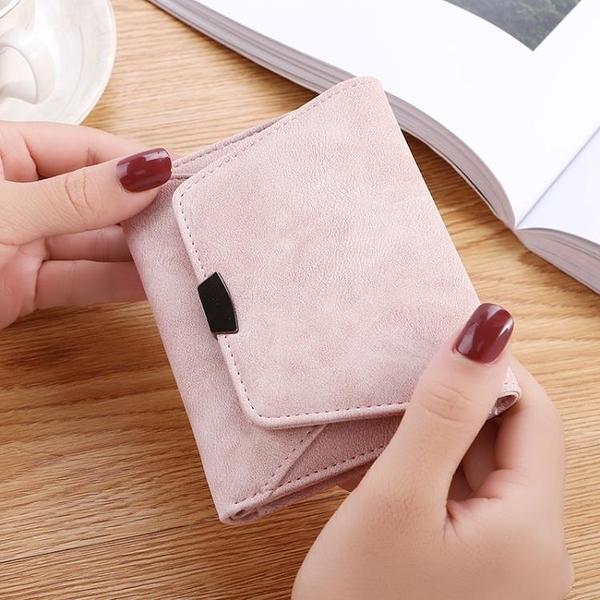 錢夾 韓版女式短款錢包