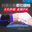 腰椎間盤腰間盤腰部腰椎牽引器 床 突出腰...