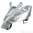 電動電瓶車防雨罩摩托車車罩防曬遮陽罩車衣車套遮雨蓋布通用加厚 艾美時尚衣櫥