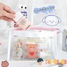透明大容量鉛筆袋日系簡約初中生可愛文具盒【淘嘟嘟】