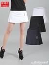 網球裙 2021夏季羽毛球褲裙女跑步速干透氣半身運動褲裙網球短裙女假兩件 愛麗絲